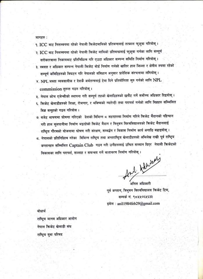 Anil's eight points of demands to the ICC.