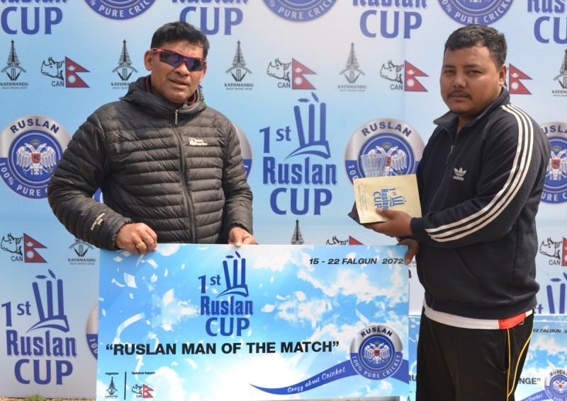 Man of the match Rabin Gurung (MCC)
