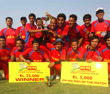 R-6 Baitadi defeated R-2 Birgunj by 4 wickets