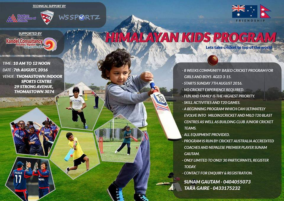 Nepalese cricketer launches Kids Program in Australia
